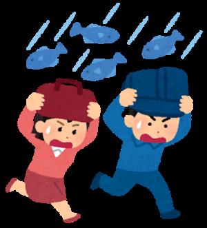の 子 amazon プライム 天気