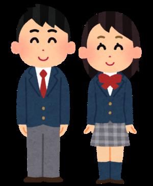 shougakukin-moushikomi-kekka06